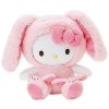 Hello Kitty Pl�sch Mascot pink 20cm SEASONAL
