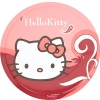Hello Kitty Teller India flach