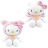 Hello Kitty Pl�sch Schaf 20cm Animalcollecttion