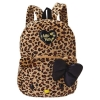 Hello Kitty Rucksack LEOPARD, 38.5cm